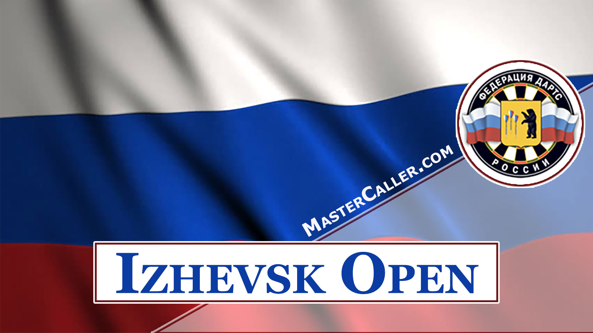 Izhevsk Open Girls - 2021 Logo