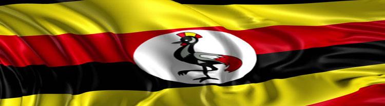 Uganda Open Men 2013