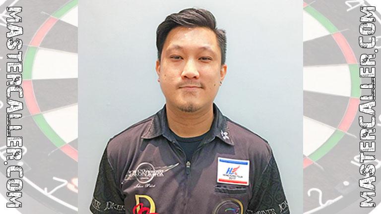 Kemp Ho