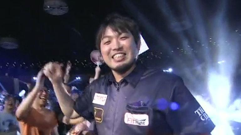 Shintaro Inoue