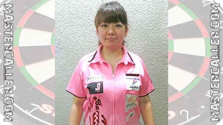 Chiaki Azuma