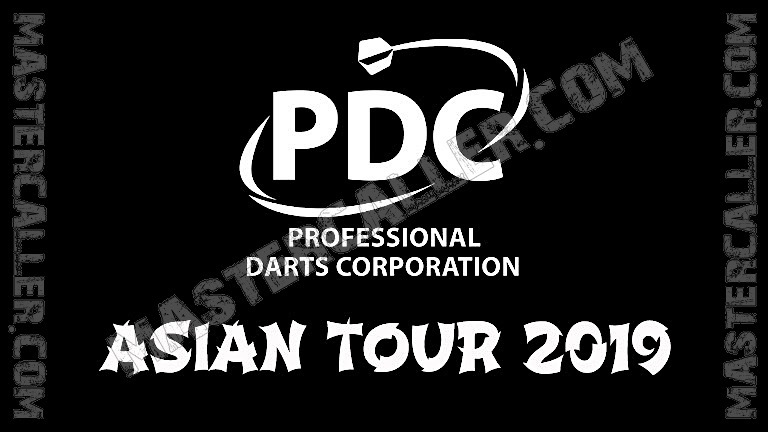 PDC Asian Tour - 2019 AT 01 Seoul Logo