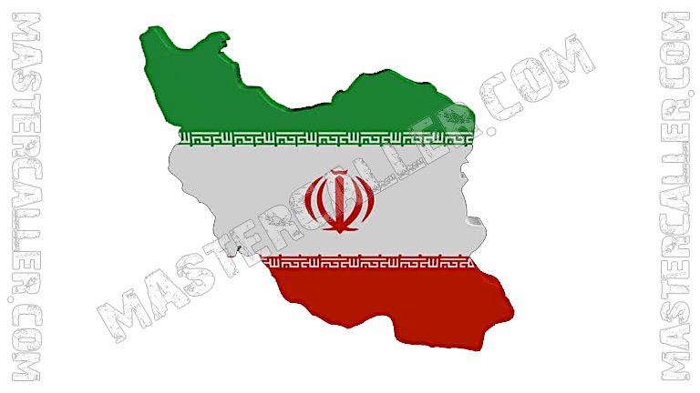 Iranian Open Men - 2011 Logo
