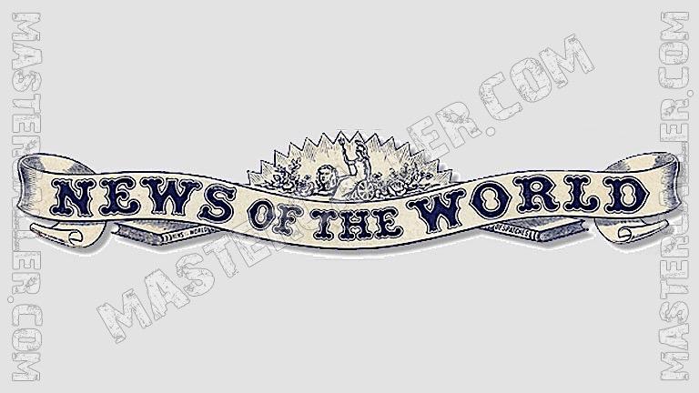 News of the World - 1988 Logo